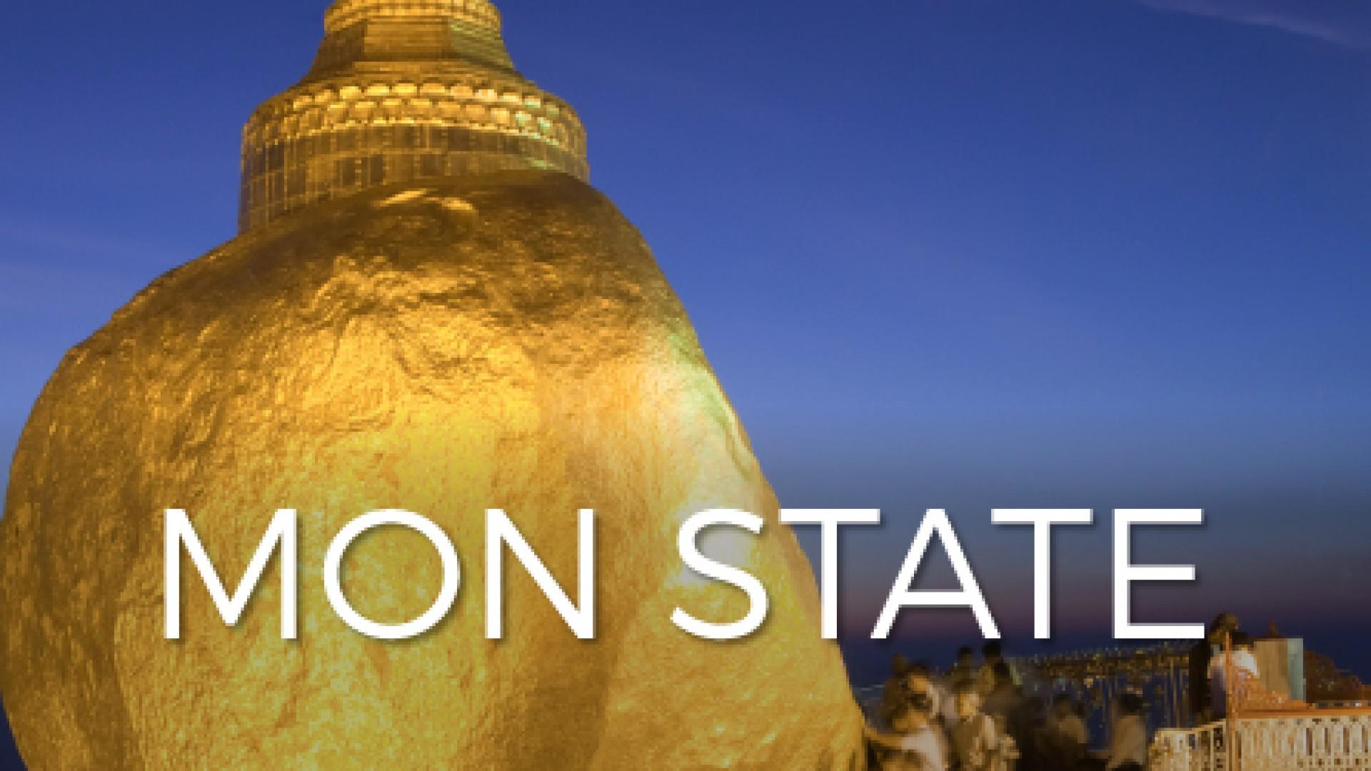 lo Stato MON