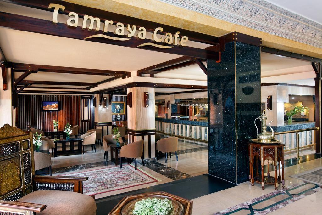 Tamraya Cafe